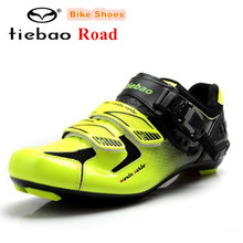 TIEBAO Cycling Shoes Pro Road zapatillas deportivas mujer Bicycle Shoes Sneakers Breathable Road Bike Shoes Sapatilha Ciclismo