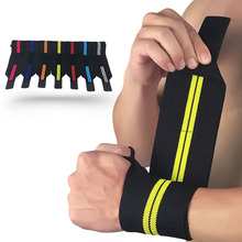 Powerlifting Bandage Strap Fitness Gym Sports Wrist Wraps Hand Support Wristband Adjustable Adult Wrist Protector 7colors tmt wrist strap weight lifting hand wraps crossfit dumbbell powerlifting wrist support sport wristband bandage training safety