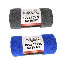 Yoga Mate Perfect Super Soft Sweat Absorbent Non-Slip Bikram Mat Pilates  Sports Yoga Towel 05af2dfd5646f