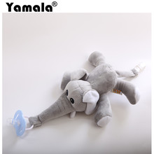 [Yamala] Baby Pacifier Removable With Lid Toy Pacifiers Dummy Feeding Elephant Silicone Nipple For Newborns