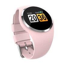 ผู้หญิงสมาร์ทนาฬิกาฟิตเนสสร้อยข้อมือ Heart Rate Monitor Blodd Presssure การวัด Call Riminder สำหรับ iPhone xiaomi Samsung Pink