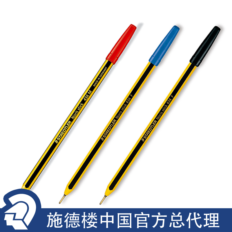 stylo bille marque allemande