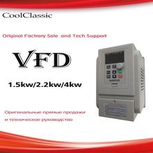 VFD العاكس 1.5KW/2.2KW/4KW CoolClassic محول تردد للمحرك ZW AT1 3P 220 فولت الناتج wcj5