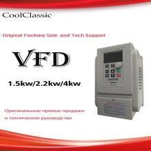 VFD invertör 1.5KW/2.2KW/4KW CoolClassic frekans dönüştürücü Motor için ZW AT1 3P 220V çıkış wcj5