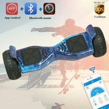 MAOBOOS Super Power Balance Scooter 8.5 inch App hoverboard Gyroscope two wheels giroskuter Germany stock smart skateboards