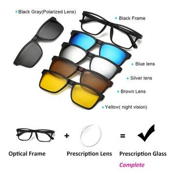 Gafas de 5 en 1 magnético gafas de sol clip en gafas magnético lente gafas  de sol Flexible gafas de sol 6d126ee1f1