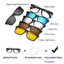 d984ae6180fa Prescription Glasses 5 in 1 magnetic sunglasses clip on eyeglasses magnetic  lens sunglasses Flexible eyeglasses sun