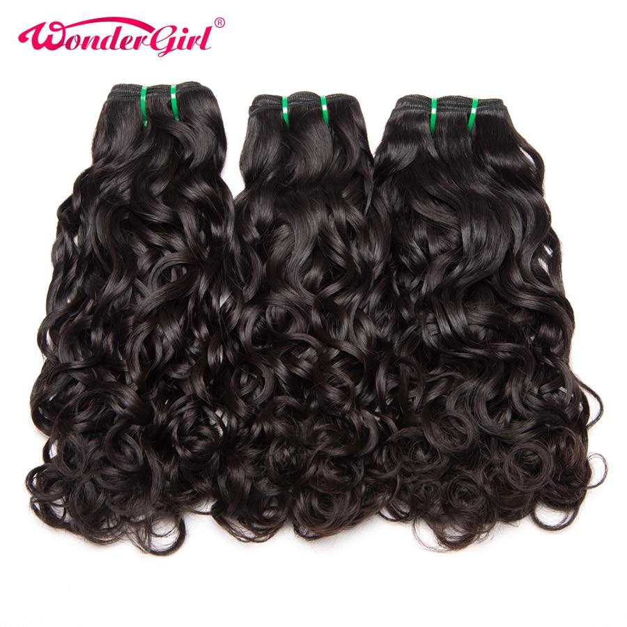 3 Bundles Water Wave Brazilian Hair Weave Bundles Natural Color Human Hair Bundles Remy Hair Extensions