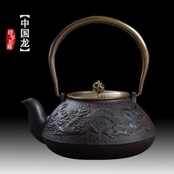Cast iron pot Southern imitation of iron Japan's pot Copper and copper to China dragon pig iron pot of tea