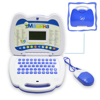 New Arrival High Quality Russian And English Language Kids Learning Machine Enlighten Tablets Study Educational Toy