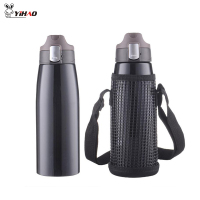 YiHAO 750ML High Quality Large Capacity Insulation Cups Car Sports Kettle Outdoor Stainless Steel Travel Pot Vacuum Flask Cups