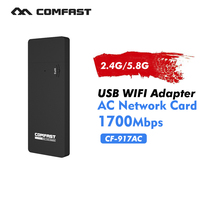Gigabit 1750mbps 11AC 802 11ac Dual Band Usb 3 0 Port Wireless Network Card Portable Wifi