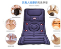 Electric Full-body Multifunctional Massage Mattress Vibration Massage Device Massage Cushion