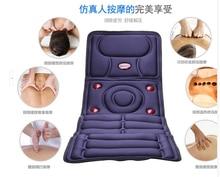 Электрический всего тела многофункциональный массаж матрас вибрационный массажер массажер