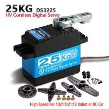 1 X HV Servo digitale Coreless ad alta velocità impermeabile in acciaio inossidabile 25KG/.07S per auto RC in scala 1/8 1/10 spedizione gratuita