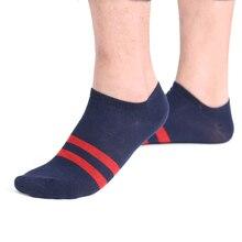 1Pair Fashion Men Cotton Socks Short Low Cut Crew Socks 2 Stripes Blends Male Casual Ship