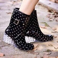 Weweya Mode Frauen Rains Schuhe 6 cm High Heels Regen Stiefel transparente Gelee Frauen Regen Stiefel Damen Slip On Schuhe BOTAS DE GOM