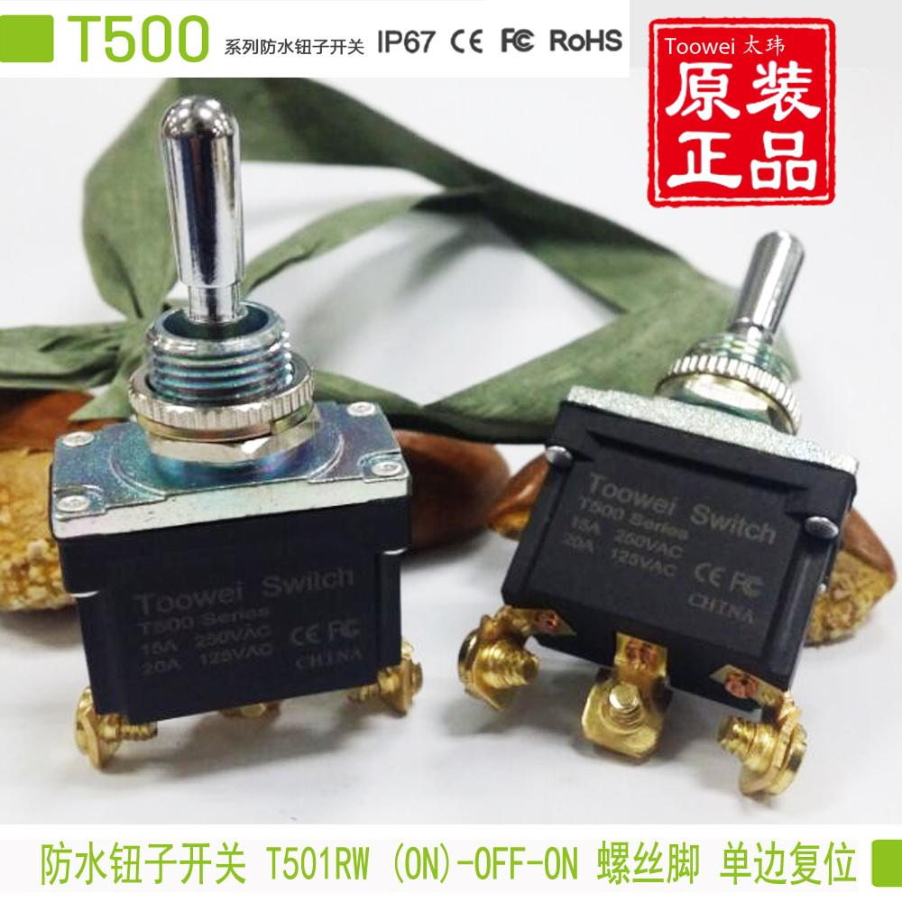 Buy Waterproof Ip67 Rocker Switch Toggle On Off From A Momentary Using 555 T501r Three Unilateral Reduction Reliable