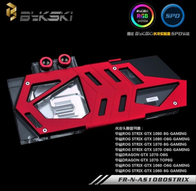 Bykski FR-N-AS1080STRIX, Full Cover Graphics Card <font><b>Water</b></font> <font><b>Cooling</b></font> Block with backplane for Asus GTX1080TI 1080 <font><b>1070</b></font> image