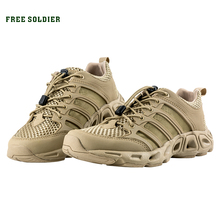 Tactical Hiking Upstream Shoes