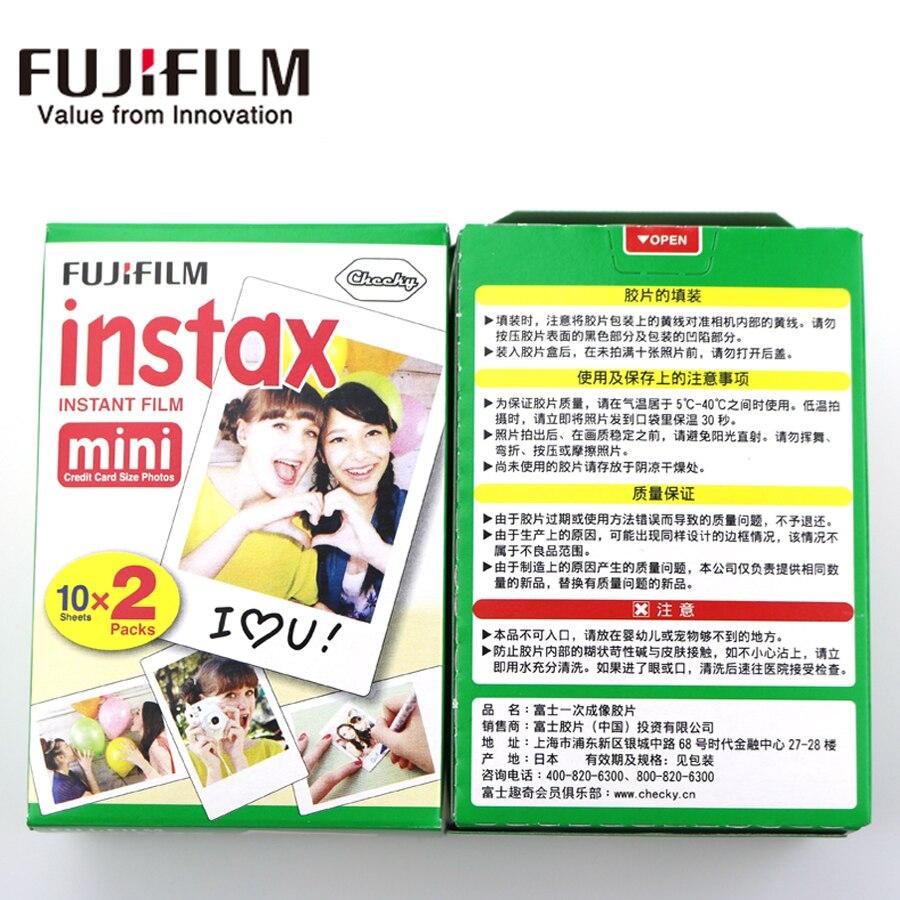 Fujifilm Fuji instax mini 8 film 200 blätter instsnt foto + Freies ...