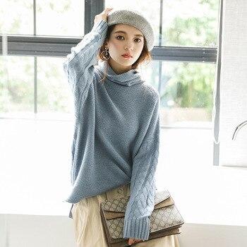 2019 Poncho Autumn And Winter Pattern Sweater Korean Hemp Lead Joker Pullover Thickening Easy Rendering Knitting Upper Garment