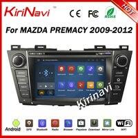 Kirinavi Android 7.1 Автомобильная Мультимедийная система для Mazda 5 Premacy 2010 2011 2012 2013 2014 2015 DVD Радио GPS стерео навигации
