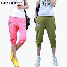 2015 New Summer Women Casual Harem Pants Female Sports Women's Skinny Sport Long Seven Short Capris Trousers