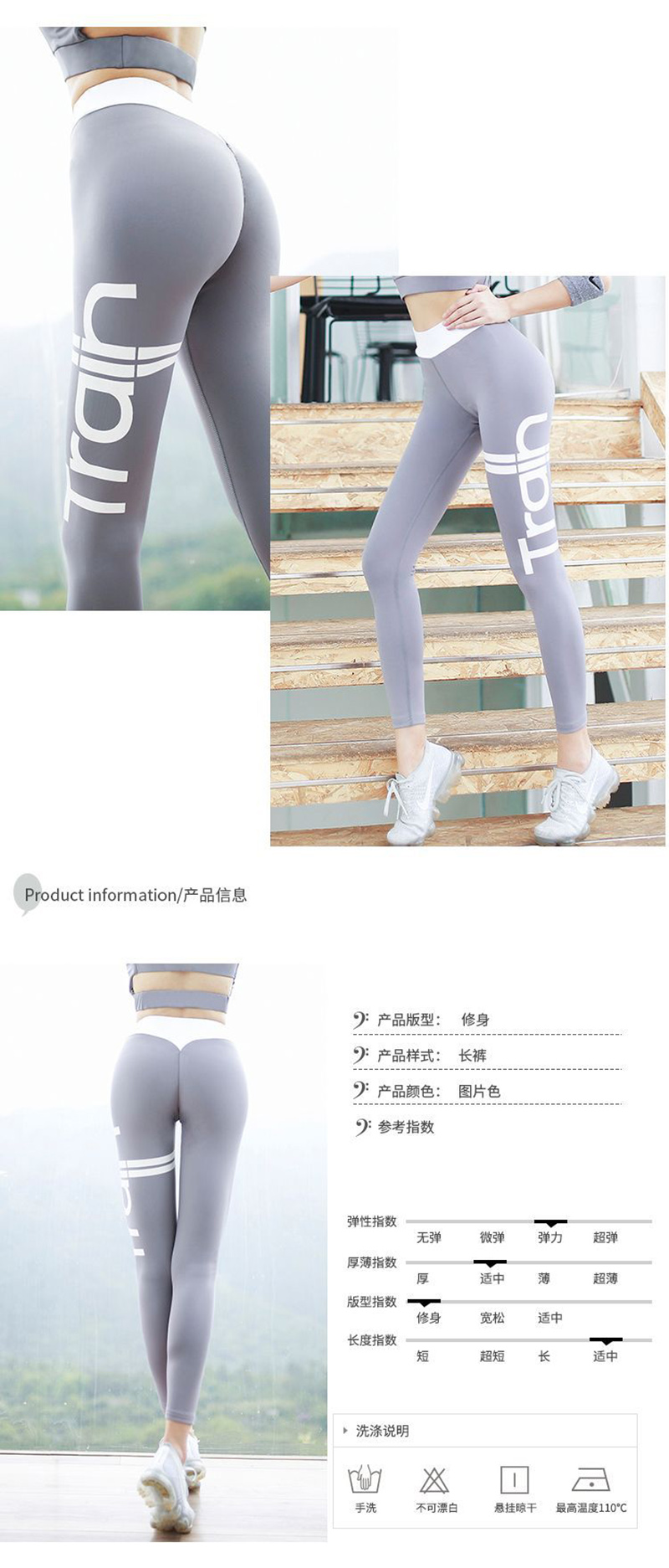 women yoga gray (4)