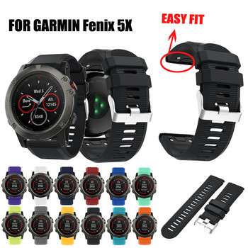 2017 New Watch Strap 26mm Replacement Silicagel Soft Quick Release Kit Band Strap For Garmin Fenix 5X GPS Watch accessories smael 1708b