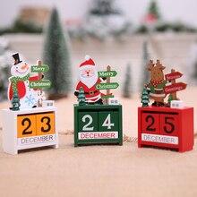 Деревянный Рождественский календарь рождественские украшения для дома Рождественский орнамент креативные рождественские подарки