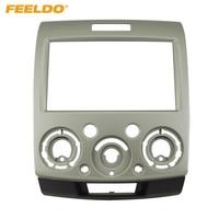 Gold 2DIN Car Refitting Stereo DVD Frame Fascia Dash Panel Installation Kits For Mazda BT 50