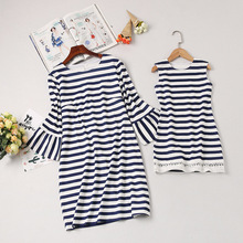 купить striped mother daughter dresses family matching outfits mommy and me clothes family look mama mom mum and daughter dress clothes по цене 494.97 рублей