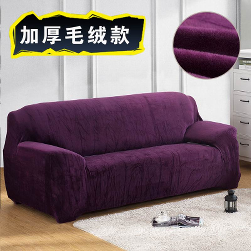 Fabric sofa cover Full cover non slip bined elastic