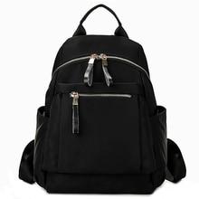 YILIAN Female bag fashion nylon backpack 2018 leisure Ms. Double zipper soft 1913-1