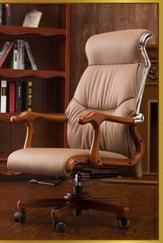 Real wood study chair. Can lie boss Home office leather leisure computer .027