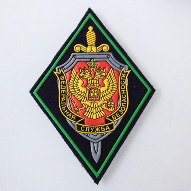 Rusya Federal Güvenlik Hizmetinin Yapısı