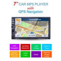 7021G 7-Zoll 1080P HD Touchscreen Auto MP5 Player GPS Navigation Freisprecheinrichtung Bluetooth FM Radio Tuner AUX Audio Eingang