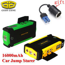 2017 Car Jump Starter Portable Starting Device Power Bank Mobile 600A Car Charger For Car Battery Booster Petrol Diesel Buster