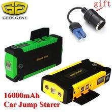 Машина скорой помощи Пусковые устройства 600A Портативный легче Запасные Аккумуляторы для телефонов 12 В автомобиля Зарядное устройство для автомобиля Батарея начиная устройства дизель стартера автомобиля