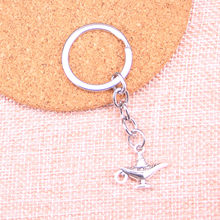 Hot Sale aladdin magic lamp Keychain for Lovers Alloy Fashion Trinket Ring For Car Key Chain The New Year gift(China)