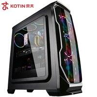 Kotin B1 Intel Core i5 8400 настольных игр PC компьютер DIY серии GTX 1060 6 ГБ 120 ГБ SSD 8 ГБ Оперативная память 2 Бесплатная красочные веера домашний стол