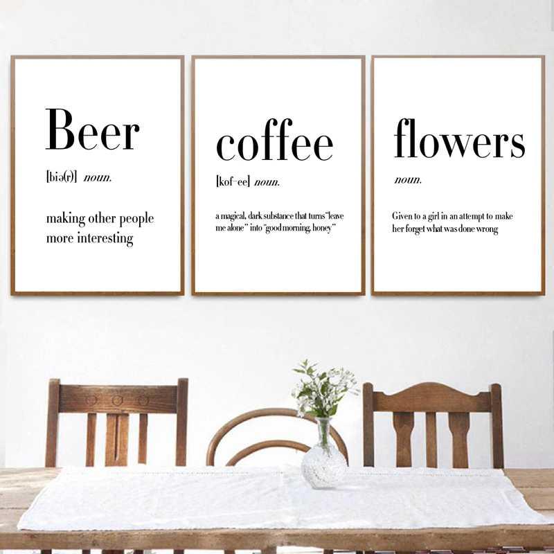 ミニマルアート精細ビールコーヒーワイン引用ポスタープリント北欧キッチンルームの壁アート画像家の装飾のキャンバス絵画