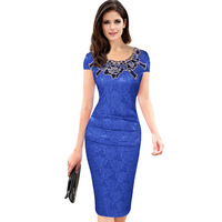 Vfemage Embroidery Elegant Retro Dobby Fabric Hollow Embroidered Pencil Bodycon Short Sleeve Dress