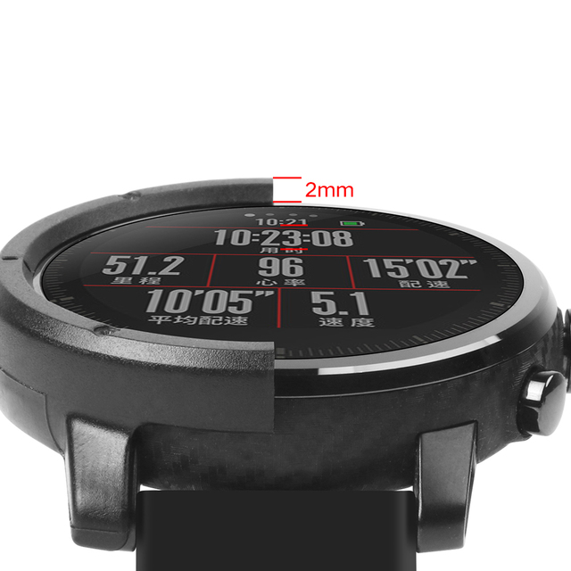 SIKAI PC Watch Case For Huami Amazfit Stratos 2 Watch Accessories Protective Watch Cover For Huami AMAZFIT Stratos 2S Shell