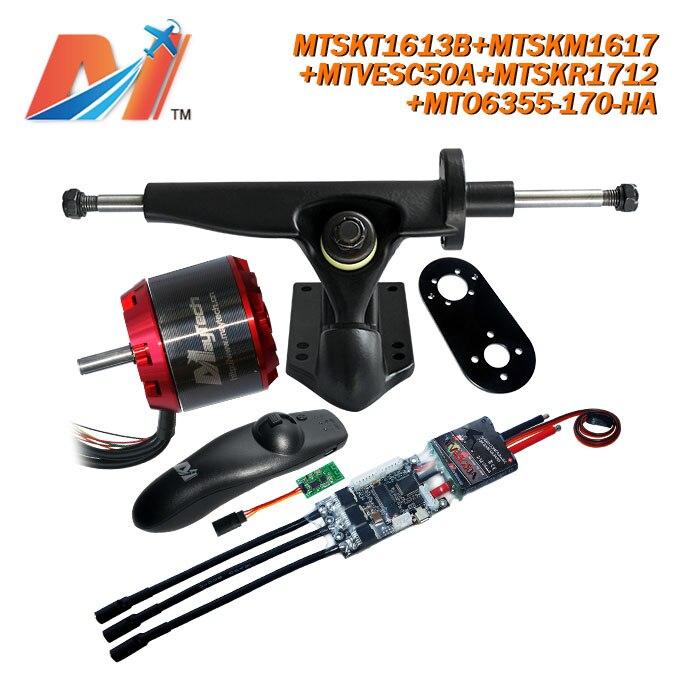 Maytech для квадрокоптера скейт грузовик с креплением и 6355 170kv сенсорный двигатель и vesc с бортовой скейт пульт