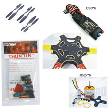F550 Drone FlameWheel Kit With QQ HY ESC Motor Carbon Fiber Propellers F05114-V