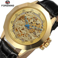 Forsining Horloge Zilver Horloges