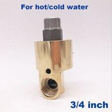 جوجو الأيسر/الأيمن موضوع منخفضة/عالية درجة الحرارة الصناعية المياه النحاس الروتاري تركيب الدورية موصل 3/4 بوصة قطب مشترك