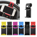GPS Car Steering Wheel Phone Holder Navigate Bracket Stand Case Cover For iPhone 5 6 6S Plus For Samsung S6 edge for HTC MP4